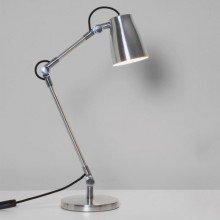 Astro Lighting - Atelier Desk Complete 1224004 (4562) & 1224001 (4559) - Polished Aluminium Table Light