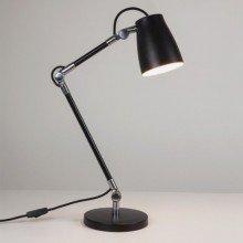 Astro Lighting - Atelier Desk Complete 1224006 (4564) & 1224003 (4561) - Matt Black Table Light