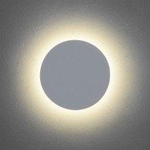 Astro Lighting - Eclipse Round 250 LED 1333002 (7249) - Plaster Wall Light